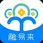 新出的app贷款软件
