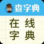 免费论文查重app