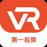 第一视频VR