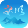 旅游规划app
