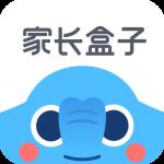 古诗词朗诵app