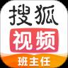 搜狐视频-电影电视剧美剧影音视频播放器
