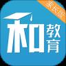 重庆和教育