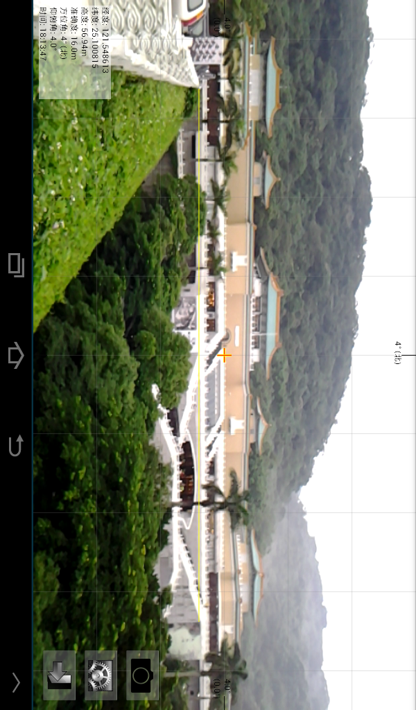 AngleCam 工程用角度相机软件截图0