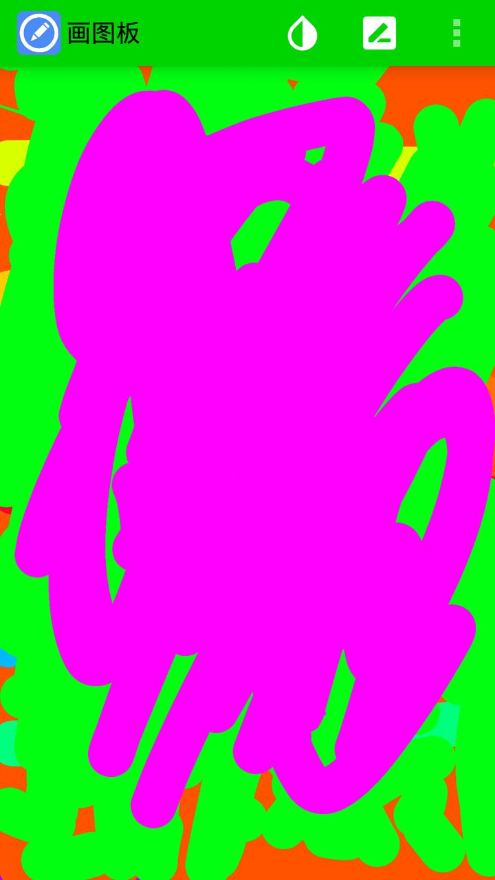 画图板软件截图3
