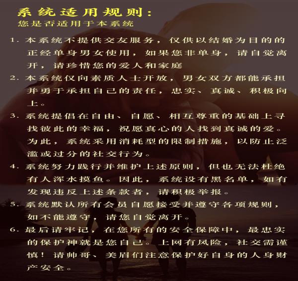 IT单身软件截图3