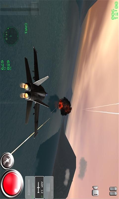 海军航空战士 完整版软件截图3