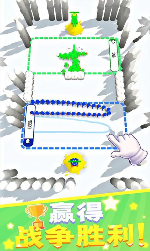 涂鸦勇士软件截图2