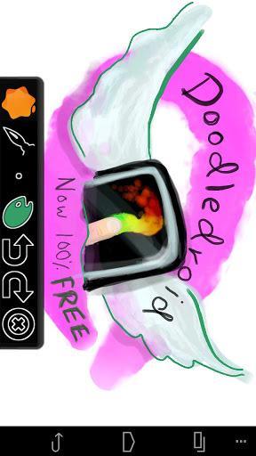 涂鸦画板软件截图0