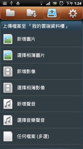 云端数据柜
