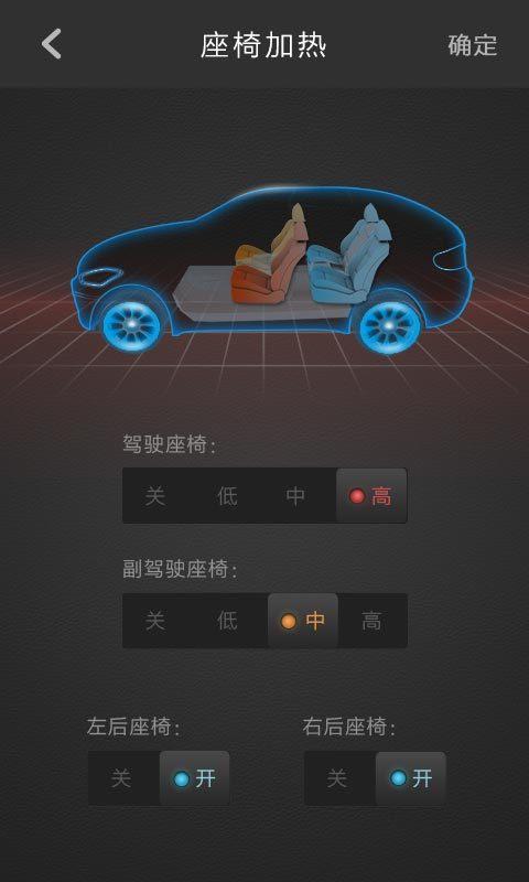 宝沃汽车软件截图3