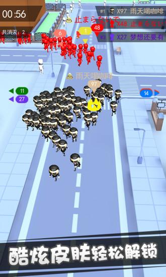 拥挤小镇软件截图3