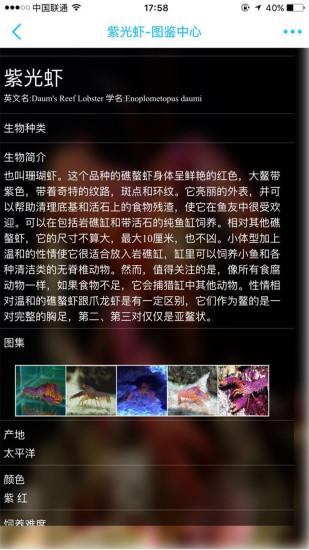 海友志软件截图2