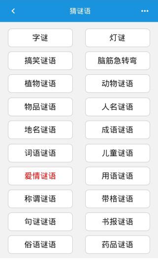 汉谜网Lite软件截图2