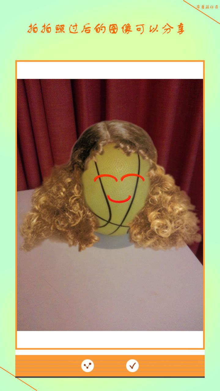 布蘑菇发型师软件截图2