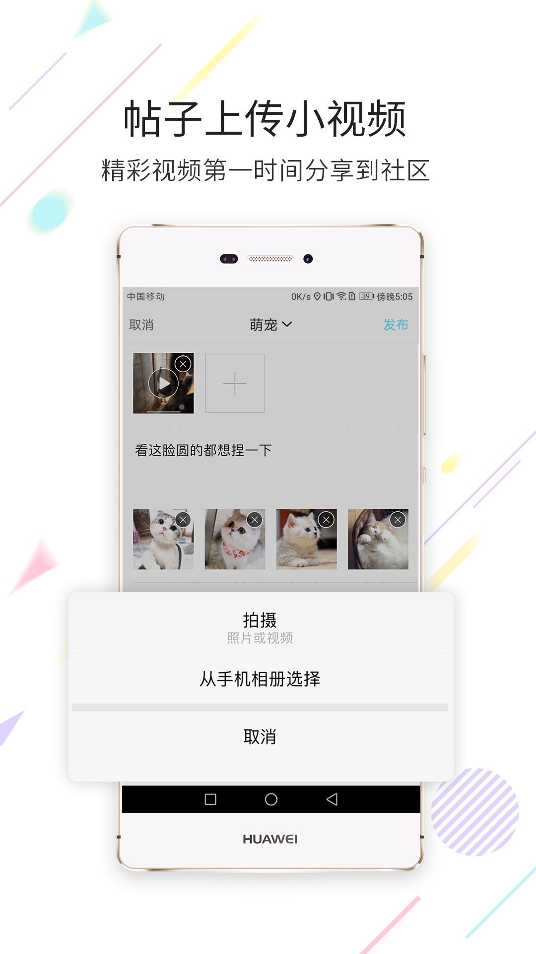 浙中在线软件截图2