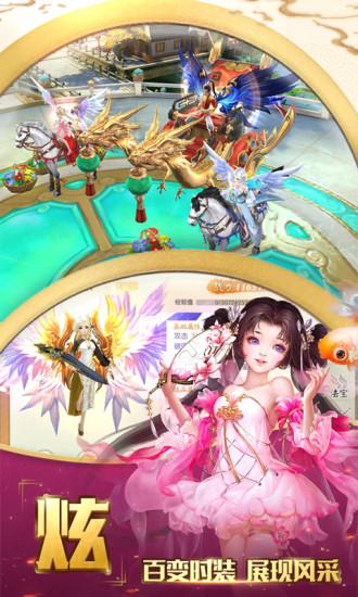 炼狱战神 :仙侠修仙游戏软件截图2