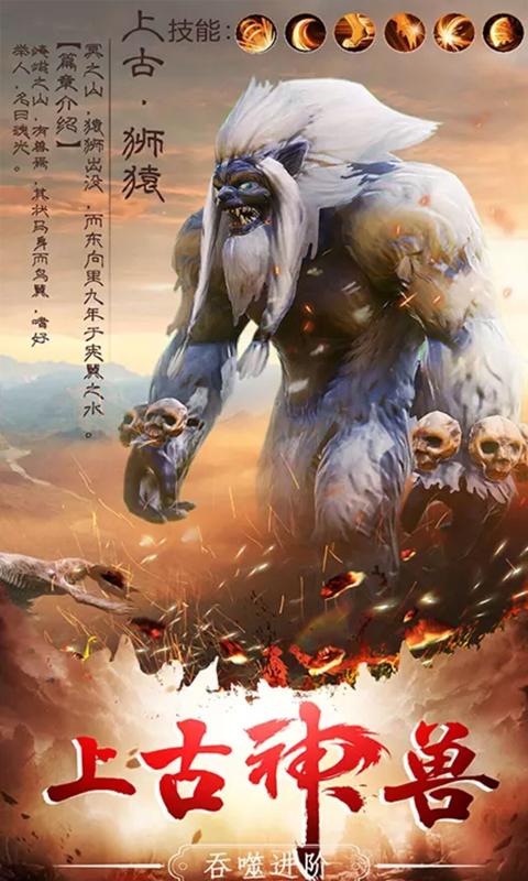幻化之锋-仙界苍穹