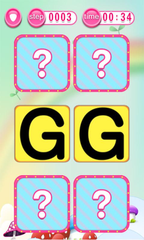儿童学英文字母软件截图3