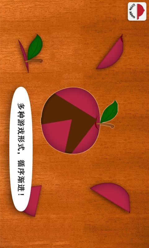 阳阳儿童英语早教课程软件截图2