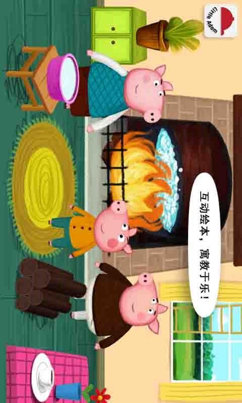 阳阳儿童识字绘本故事软件截图1