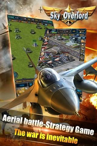 飞机世界大战HD软件截图4
