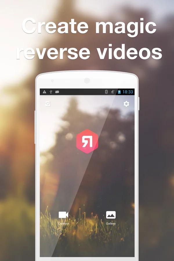 Reverse Action - 影片倒帶魔術師软件截图0
