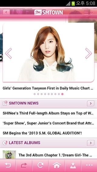 SMTOWN OFFICIAL APPLICATION软件截图0