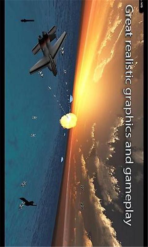 空中战斗机 - 3D空战软件截图1