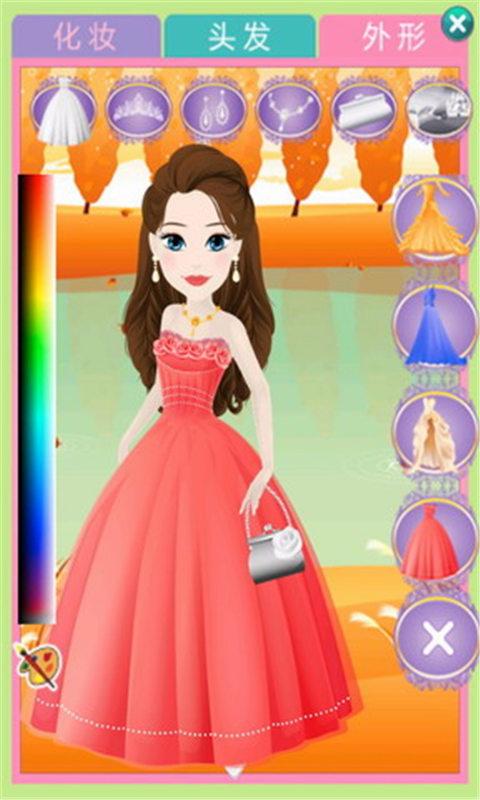 公主的装扮