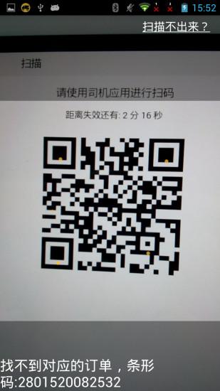 oTMS卡卡软件截图2