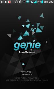 Genie音乐精灵软件截图2
