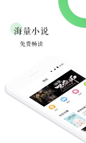 小说app哪个好用_小说阅读器app_小说火火哪个版本最好