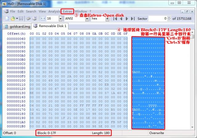 G23 官方亚太版 ICS 40 hTC Asia TW 1.29.709.7 Radio 1.1204.104.14