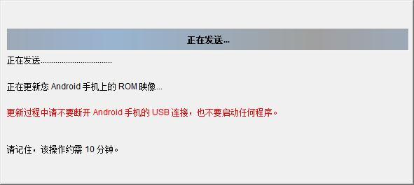 04.27 Reaper V3.0 GB 2.3.7 Reaper Kerne V1.2 FTL Launcher UCS