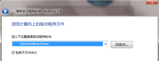 HTC Desire S 非Sense 大内存 稳定流畅_OnTheGo_05.11_兼容所有固件