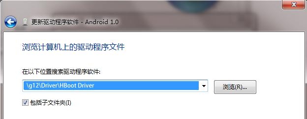 KingDroid3.0_v5重磅升级[2.3.5&Sense3.0 官方兼容HBOOT内核]
