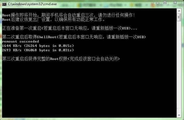ME525 Green_2.3.6_45.1.17_1.0极度精简ADW终极版 绿头