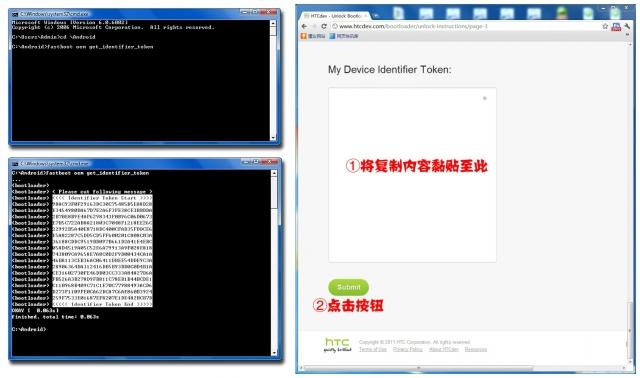全新1.29 ONE_X_RUU1.29_SXH3366_V5.0【多时定制、多人测试】