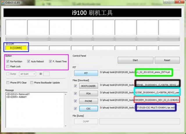 三星I9100 GALAXY SII MIUI V4 大内存 稳定流畅 人性化操作 省点耐用 推荐使用