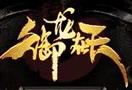 """玩家锦旗威胁御龙在天 程武""""迁怒""""LOL"""