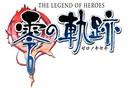 《英雄传说:零之轨迹》豪华版特典MINI音乐CD