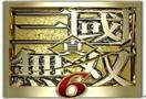 《真三国无双6:猛将传》公布 9月29日发售