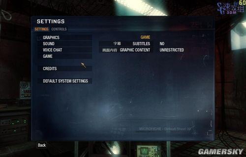 《使命召唤7:黑色行动》菜单选项翻译