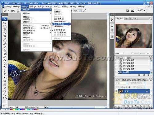 Photoshop高效人物美白磨皮的图文教程
