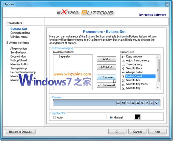 给Win7资源管理器标题栏加9个功能按钮