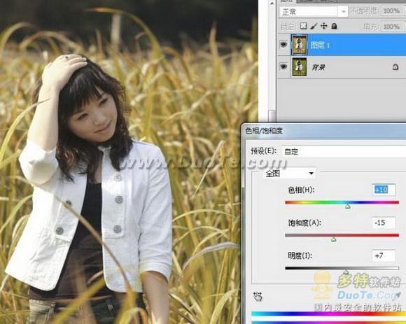 Photoshop调出美女照片流行日韩色调