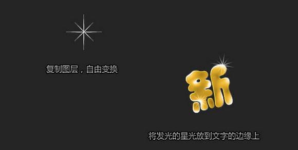 Photoshop制作彩色新年祝福海报