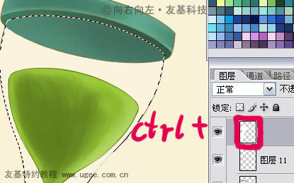 Photoshop鼠绘漂亮的卡通MM插画