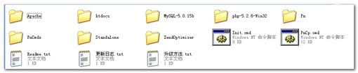 Flash+php+mysql简单留言本制作